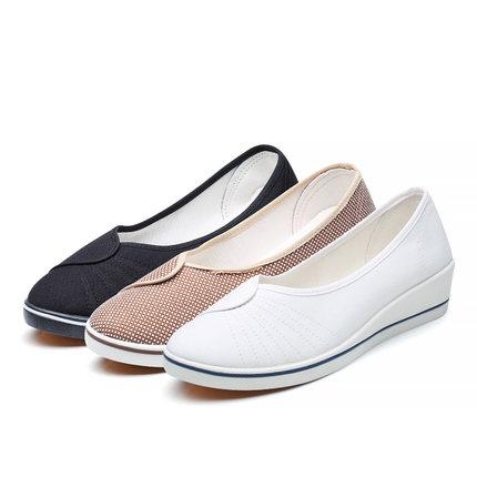 Giày y tá khử mùi, có đế mềm màu trắng thoải mái, giày vải nữ thoáng khí, giày y tế bệnh viện, phòng khám, Spa