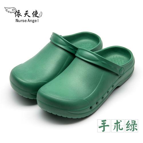 Dép y tế chống trượt  chuyên dụng cho nhân viên y tế- Giày dép phẫu thuật chất lượng cao- dép ngành  y có quai xanh lá
